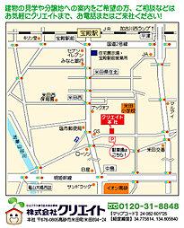 ブロードヴィレッジ12加古川(建築条件付宅地):案内図