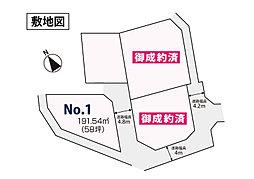 JR横浜線「橋本」駅利用物件【オレゴン物語  長竹】建築条件無売地:交通図