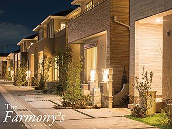全42区画の大型開発分譲地、The Farmony's ふじみ野 完成しました。
