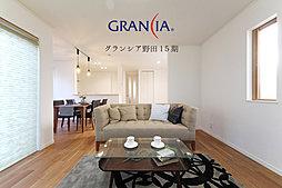 ブリティッシュスタイルのこだわりある住宅 グランシア野田15期