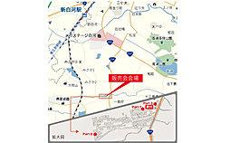 アイダ設計 【白河市白坂三輪台16-P1】 メガステージ白河まで車で7分(2,750m):案内図