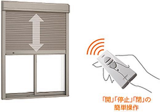 【ラクラク電動シャッター(リモコン式)】女性一人での開け閉めも楽々。力いらずで手も汚さない電動シャッター。 窓を閉めたまま、開閉ができるので、室内に虫も入らず、また室内の温度も保つことができます。防犯対策にもなります。