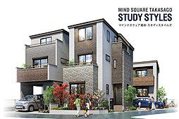 ポラスの分譲住宅 マインドスクェア高砂 スタディスタイルズの外観