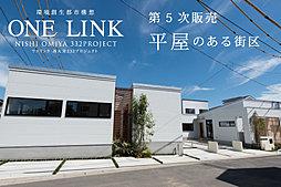 ポラスの分譲住宅 ワンリンク西大宮~平屋プロジェクト~
