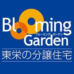 【長期優良住宅認定物件】ブルーミングガーデン菊川市本所1棟