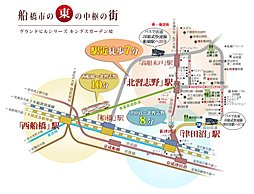 【南西角地区画】 駅近5分 グランドヒルシリーズキングスガーデン北習志野XI:案内図