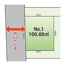 船橋駅北口の高台平坦地。全面6.3m公道・間口が広く陽当り良好...