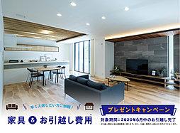 【西風新都こころ】創建ホームの分譲住宅2棟の外観