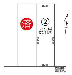 【豊栄建設】江別市文京台東町【注文住宅用地】のその他