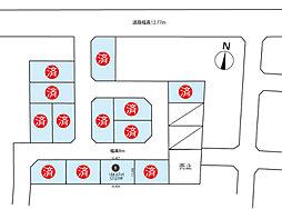 【豊栄建設】星置2条6丁目【注文住宅用地】のその他