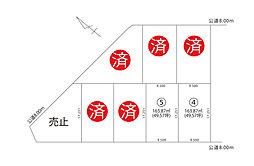 【豊栄建設】東雁来9条4丁目【注文住宅用地】のその他