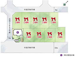 【茨城グランディハウス】グランエクシール紫峰ヶ丘III【陽光台小学校エリア】:案内図