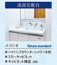 使いやすさを盛り込んだベーシックな洗面化粧台