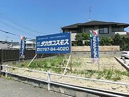 宝塚市中筋8丁目 建築条件なし宅地