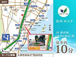 【駅徒歩10分】バードタウンスカイヴィレッジ坂本【屋上庭園】:交通図