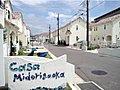 CASA緑が丘リゾートスタイル ~スペイン瓦と白い塗り壁 全30棟~ あと2棟