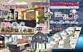 【レジェンドコートプレミアム八幡3丁目】【新築住宅販売開始】