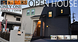 湯山台1丁目のランドマーク・こだわりの洋風外観の邸宅・広いお庭...