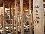 【土佐材 桧】 使用する桧(ヒノキ)は、厳選した土佐産材にこだわり、山から製材所まで当社スタッフが現地調査しています。〈出荷証明、産地証明添付