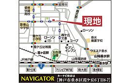 プレミアム霞ヶ丘:交通図