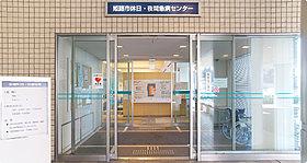 姫路市休日・夜間急病センターまで車で5分