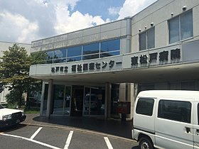 松戸市立福祉医療センター東松戸病院:徒歩16分(1253m)