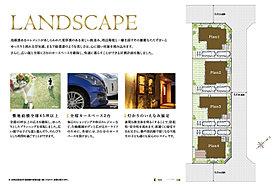 敷地45坪以上だからゆったりとした庭も取れるゆとりの敷地。