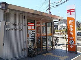 郵便局も目の前にあります。