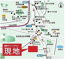 高取グリーンタウン【建築条件なし宅地】分譲 ラスト1区画:交通図