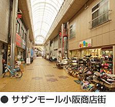 サザンモール小阪商店街 徒歩4分(270m)