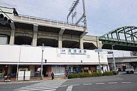 近鉄大阪線「俊徳道」駅 徒歩9分