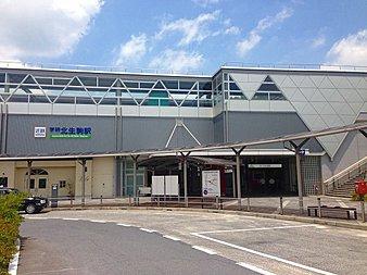 近鉄けいはんな線「学研北生駒」駅乗車 「本町」駅まで34分