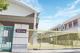 つながりの大切さを学ぶ、日新小学校まで徒歩約3分。