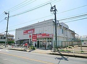 食品の店おおた東大和店:徒歩9分(650m)