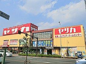 ヤサカ東大和店:徒歩14分(1100m)