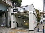 都営大江戸線の始発駅。駅周辺には公園・図書館・スーパー・病院などの生活便利施設が集結しており暮らし便利な環境です。