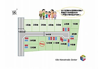 ≪全体区画図≫ 駐車2台可能!急な来客時にも便利♪