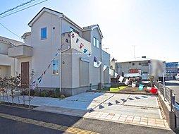 ~飯田グループホールディングス 販売専門窓口~ グラファーレ~...
