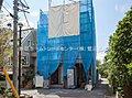 ~いいだのいい家~ ハートフルタウン布田 【 JR南武線「中野島」駅 徒歩10分 】