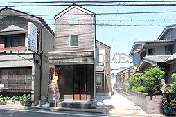 【3駅4路線利用可能】 3000万円台前半の新築一戸建 ~赤塚...