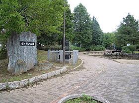 根ヶ谷戸公園(約450m)徒歩6分