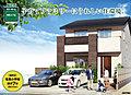 ナイス パワ―ホーム曳馬4丁目【夏涼しく、冬暖かい/ナイスの地震に強い家】