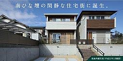 ナイス パワーホーム入野南平台ヒルズ【ナイスの地震に強い家/夏...