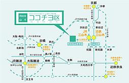 同志社山手「ココチヨ区」第2期分譲販売開始:交通図
