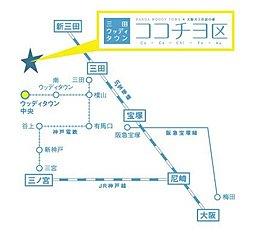 三田ウッディタウン「ココチヨ区」SEASON2 第2期分譲開始:交通図
