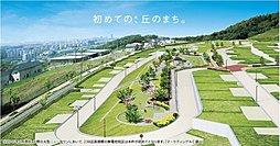 阪急彩都ガーデンフロント