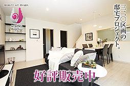 【松永住宅の分譲】浦和美園320区画の邸宅プロジェクトM-WING 第1期 建築条件付き土地の外観