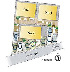 ナイス パワーホーム柿本町I【夏涼しく、冬暖かい/ナイスの地震...