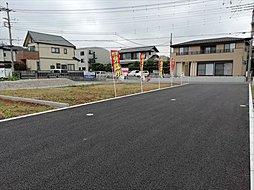 車庫4台可 全区画50坪以上 八幡1丁目分譲売地 全8区画