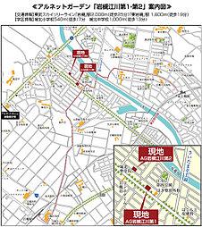 アルネットガーデン岩槻江川第1:案内図